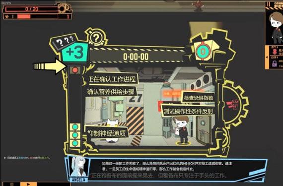怪物管理公司2手机版游戏下载