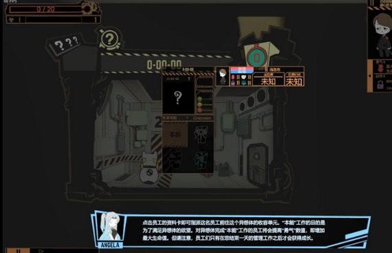 怪物管理公司2游戏下载最新版