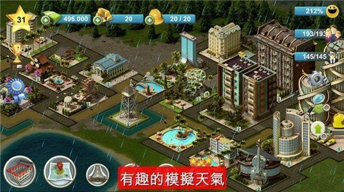 城市岛屿4中文破解版无限金币