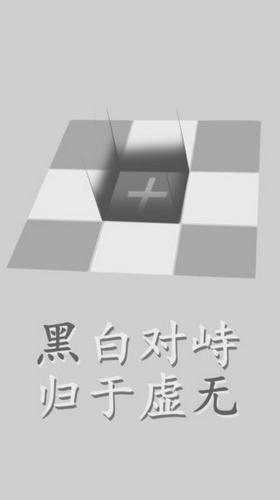 太极幻境游戏安卓版