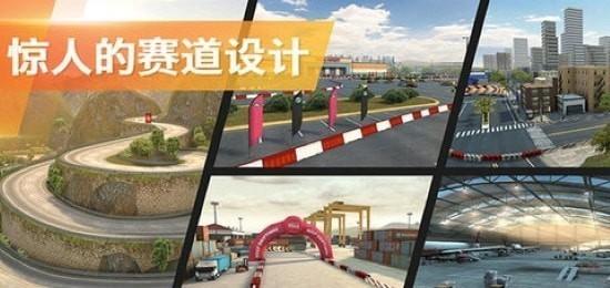 闪电冲线赛车中文版