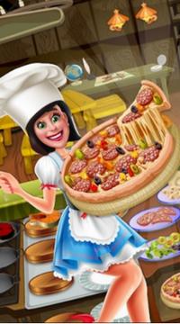 托卡披萨店