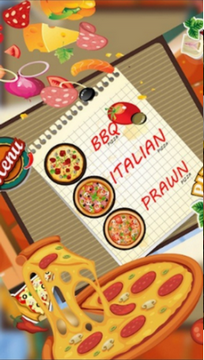 托卡披萨店破解版