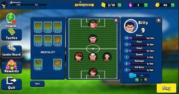 手指足球联盟游戏最新版