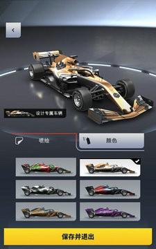 F1经理2022安卓版