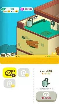 房东模拟器二期公寓更新版
