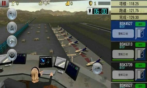 梦幻机场6.0.7破解版