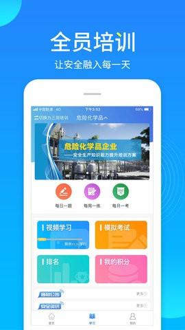 链工宝app官方下载最新版本1.081