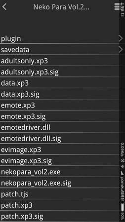 吉里吉里2模拟器最新版下载
