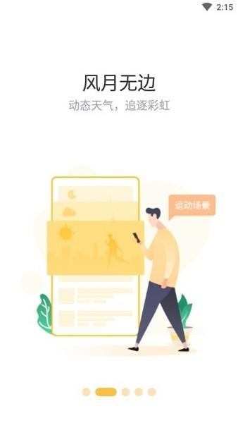 赞丽生活app下载最新版本