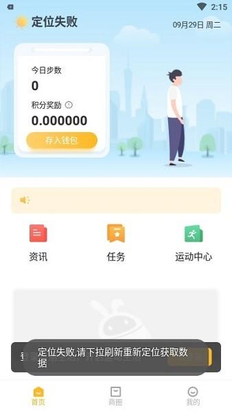 赞丽生活app官网下载