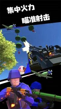 红蓝战地模拟器下载中文版