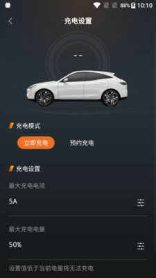 赛力斯汽车app下载