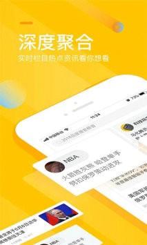 手机搜狐网免费版