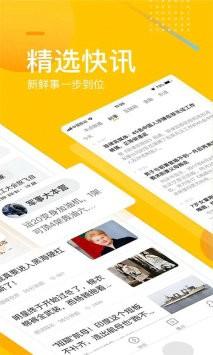 手机搜狐网官方下载
