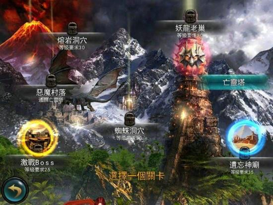 永恒战士2中文版破解版下载