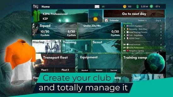 自行车俱乐部模拟器游戏下载