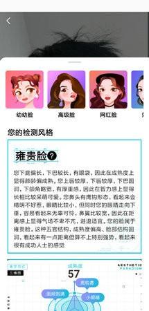新氧魔镜app官方下载