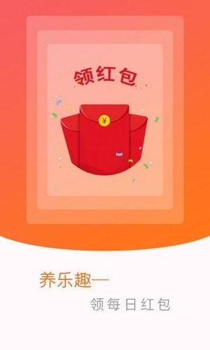 全民领红包下载安装最新版