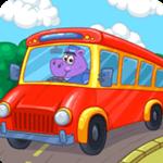 儿童巴士校车驾驶