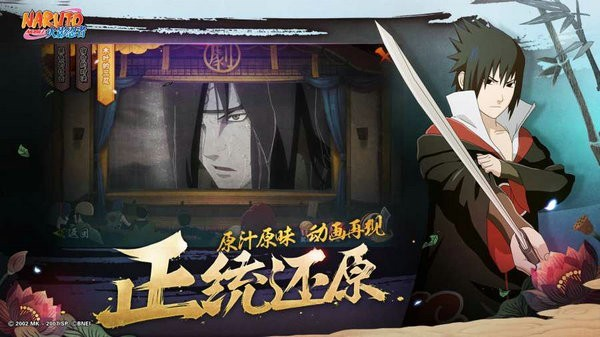 究极风暴4免费下载手游中文版
