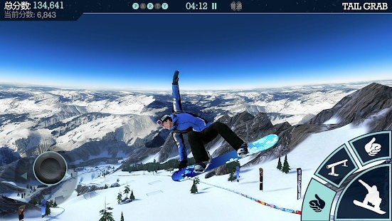 滑雪板派对专业版