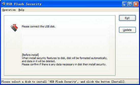 USB闪存盘守护者绿色版