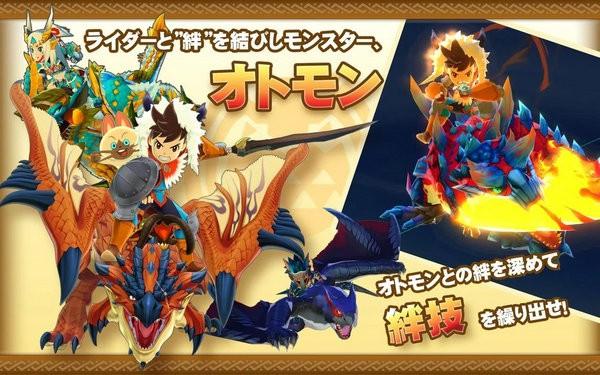 怪物猎人物语1.6.6汉化百度云下载