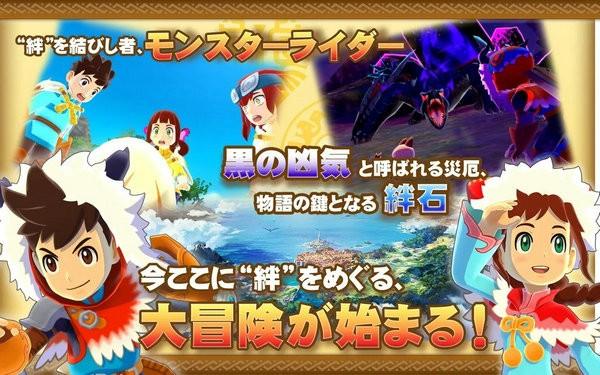 怪物猎人物语1.6.6汉化破解版