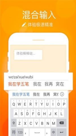 华为小艺输入法官网版