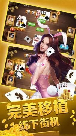九星娱乐app官方版