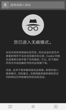 宙斯浏览器最新版