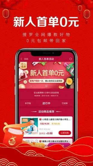 柚子说app下载
