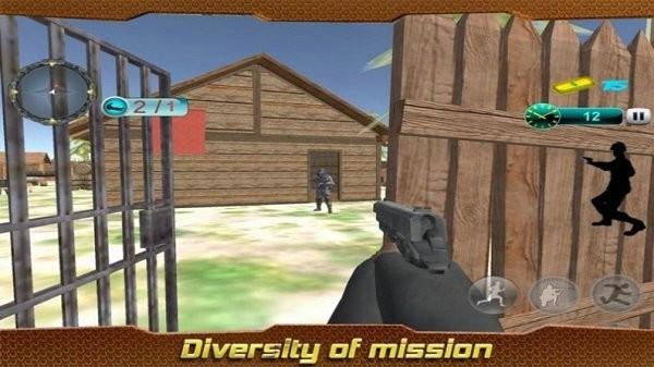 前线任务射击3d