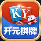 开元棋盘7123游戏下载苹果版