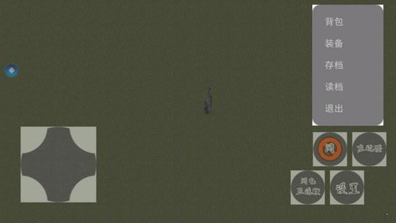马保国模拟器游戏下载