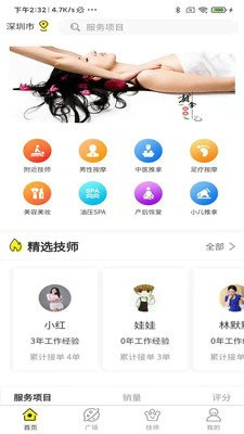 蛋丁生活app下载