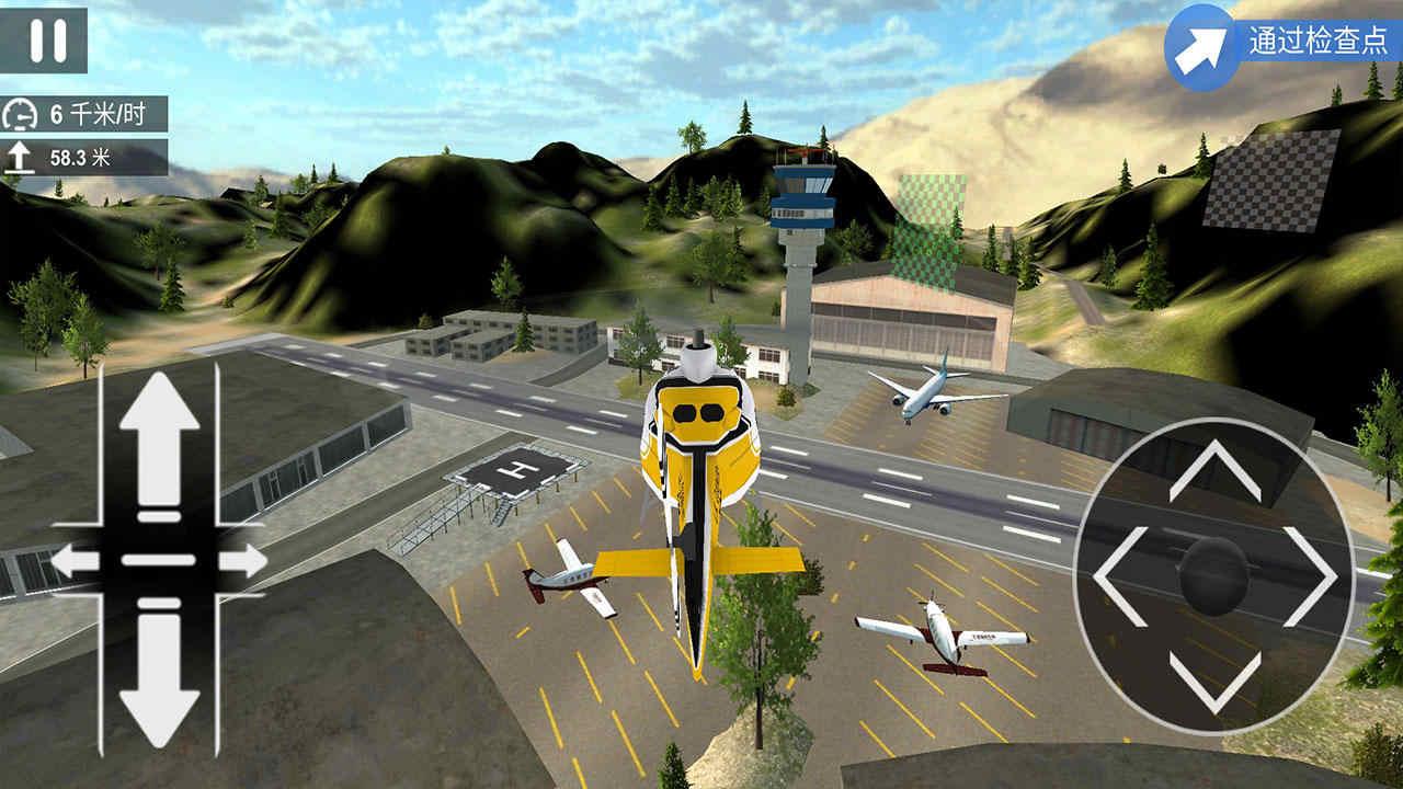 直升机飞行模拟器中文破解版