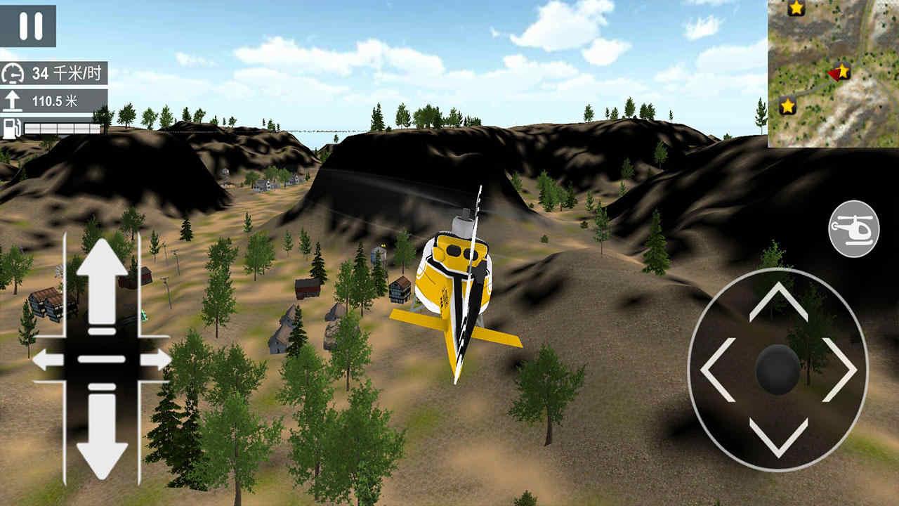 直升机飞行模拟器中文破解版下载