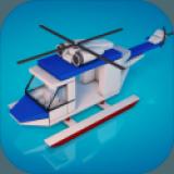 直升机飞行模拟器