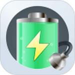 电池养护管家