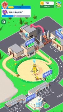 开矿当老板游戏最新版下载
