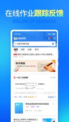 七天网络app下载安装