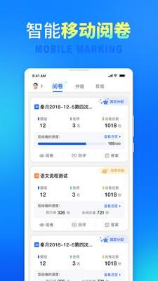 七天网络app最新版下载