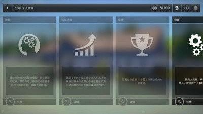 建筑模拟3全车解锁中文版