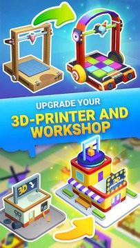 空闲的3D打印大亨破解版