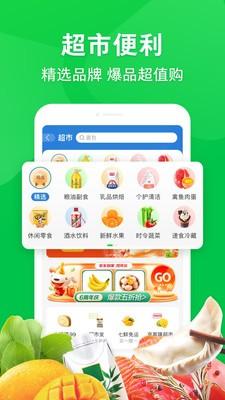京东到家app下载安装官方免费下载
