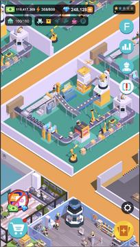 超级工厂大亨游戏官方版