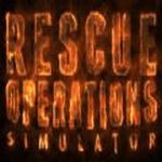 救援行动模拟器