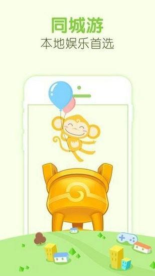 安源同城游戏大厅官方下载手机版